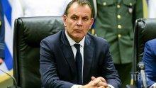 Военният министър на Гърция с предупреждение: Няма да гледаме безучастно при евентуална турска агресия