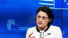 """Още един румънски министър се прости с поста си заради случая """"Александра"""""""