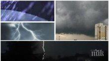 ИЗВЪНРЕДНО В ПИК: Мощна буря се разрази над София! Дъжд се излива из ведро - спря интернетът и някои кабелни оператори в центъра на столицата (ВИДЕО)