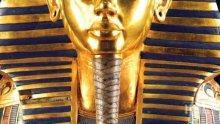 Египет започна реставрацията на ковчега на Тутанкамон