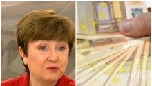 Германия подкрепи Кристалина Георгиева за шеф на МВФ въпреки възрастта й