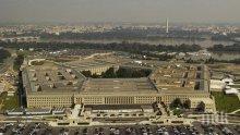 Пентагонът скръцна със зъби на Ердоган заради кюрдите