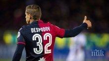 Каляри засилва Десподов в Серия Б