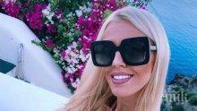 ГОРЧИВО: Натали Трифонова се сгодява на Санторини