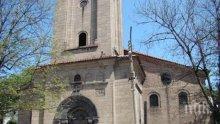 Инициатива: Събират дарения за пълното възстановяване на църква в Пазарджик