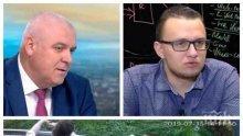 ИЗВЪНРЕДНО: Шефът на ГДБОП с нови разкрития за акцията срещу обвинените в тероризъм хакери - защитен свидетел ли е Кристиян Бойков, който удари НАП