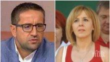 КУЛТОВ КОМЕНТАР: Харизанов искал да види Мая Потничето като кандидат за кмет на София от БСП - сега ще пие от мъка по нея