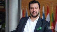 Матео Салвини прокара и в Сената на Италия указ срещу кораби, спасяващи мигранти