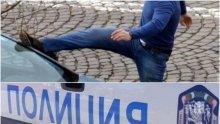 ЕКШЪН НА ПЪТЯ: Тикнаха двама в ареста след скандал заради засичане