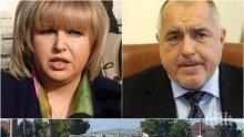 СИГНАЛ ДО ПИК: БСП се включи в пуча срещу правителството в Сливен - социалисти протестират редом с провалената Мария Капон (СНИМКИ/ВИДЕО)