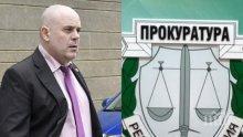 БЕЗПРЕЦЕДЕНТНО: И УНСС с подкрепа за номинацията на Гешев за главен прокурор
