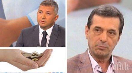 Димитър Манолов успокои: Няма да се стигне до там първите три дни болнични да не се плащат
