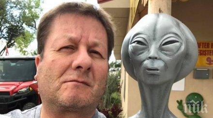 Уфолози се събират на специален семинар в Добрич - ще се свързват с извънземни