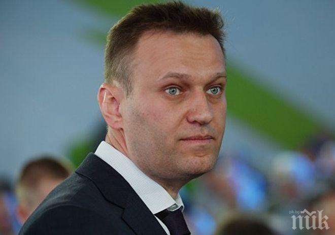 Разследват за пране на пари фондация, основана от Навални