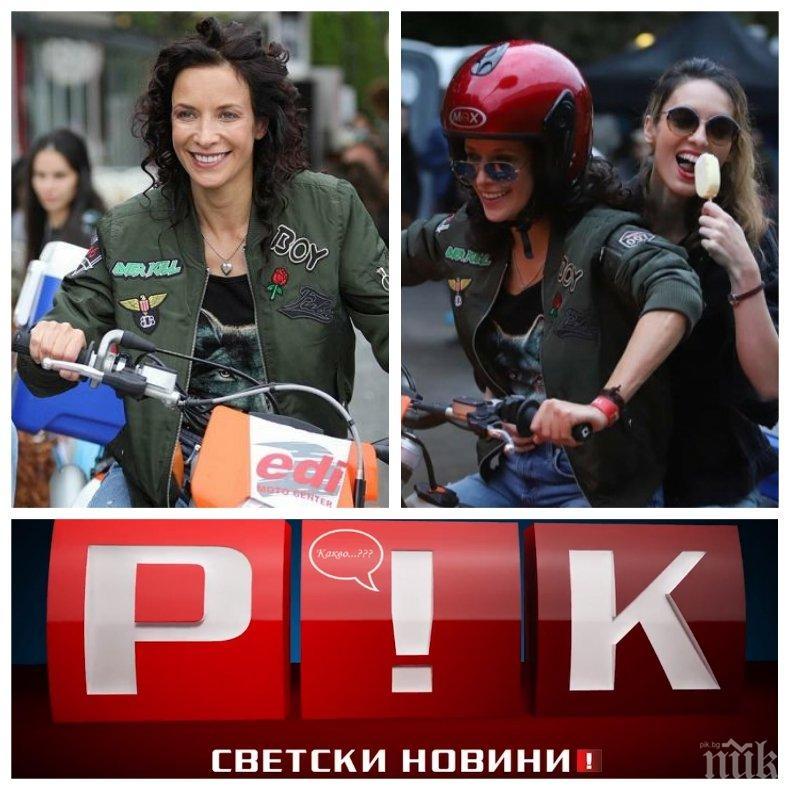 """ЕКШЪН В ПИК TV: Яна Маринова и Луиза Григорова рискуват живота си! Полиция преследва актрисите заради престъпление от любов - само в """"Жълтите новини"""""""
