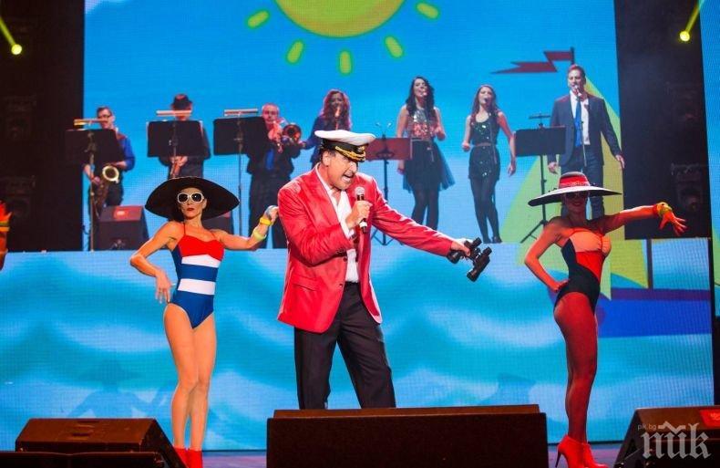 Веселин Маринов празнува ЧРД в созополския театър