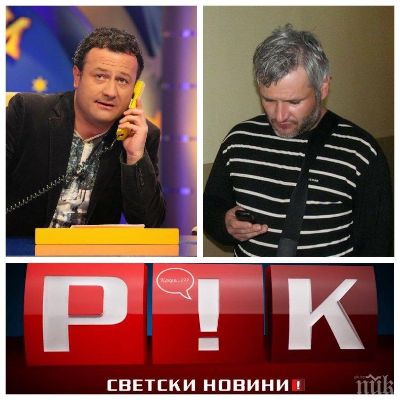 САМО В ПИК TV: Наркодрама в родата на Рачков - разводите на комика и арестите на брат му съсипаха майка им