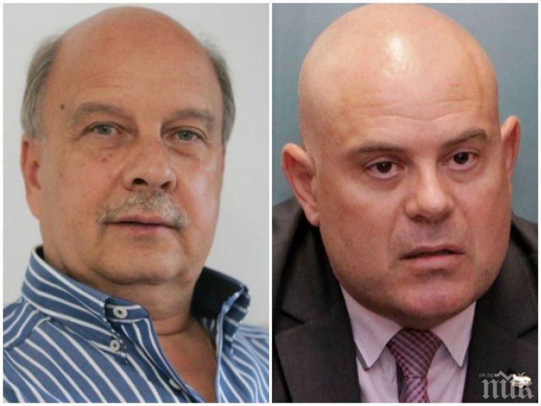 БЕЗПОЩАДНО МНЕНИЕ! Георги Марков с ласкави думи за Иван Гешев: Очертава се логичен финал - именно той да е следващият главен прокурор