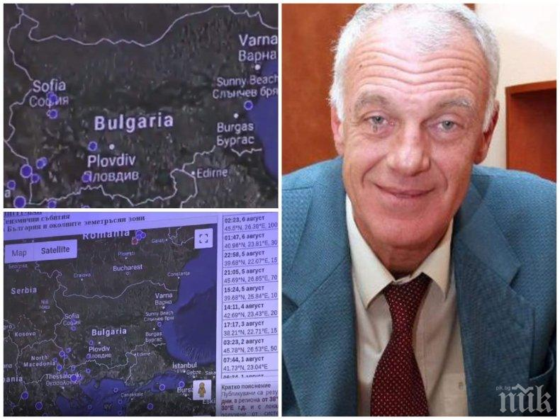 САМО В ПИК TV: Шефът на сеизмолозите в БАН проф. Милошев с горещи разкрития за трусовете от последните дни - защо се клати под България и има ли риск от силни земетресения