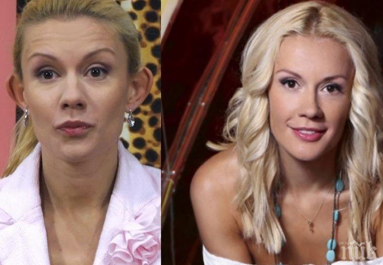 СЛЕД РАЗДЯЛАТА С РАЧКОВ: Мария Игнатова го закъса със здравето - хронично безсъние измъчва блондинката