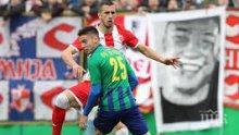 Сръбски защитник почна тренировки с Локо Пловдив, шансовете да остане са големи
