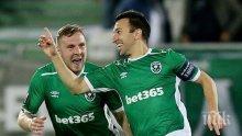 Капитанът на Лудогорец пропуска първия мач на тима срещу уелския ТНС