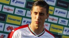 Мишо Александров става свободен агент