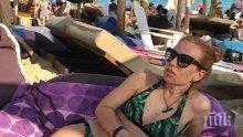 Жената на Блатечки обра точките със СНИМКА от плажа