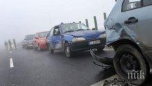 НЯМАТ СПИРКА: Верижна катастрофа затапи пътя за Созопол