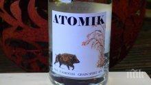 """Свариха водка """"Атомик"""" от ръж край Чернобил"""