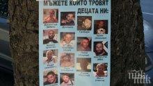 МЪЛНИЯ В ПИК: Мащабна акция в цялата страна! Удариха наркобандата на Радо Ланеца - арести в София, Пловдив и по морето