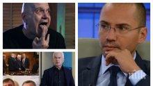 САМО В ПИК: Ангел Джамбазки: Ако гласувате за Слави, може после да се срамувате, както стана с Царя!