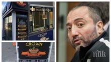 НОВА СХЕМА: Митьо Очите върти 100 чейндж бюра по морето! Несеберският Ал Капоне печели милиони