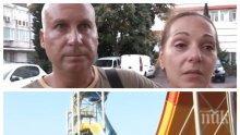 ОТ ПЪРВО ЛИЦЕ: Проговориха родителите на загиналото на водната пързалка момче