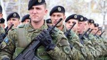 Косовските албанци заплашват Сърбия с американско оръжие
