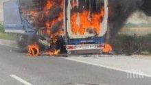 """ТИР се е самозапалил на автомагистрала """"Тракия"""""""