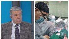 Проф. д-р Генчо Начев обяви кога ще е първата белодробна трансплантация в България