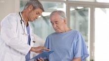 Американски учени: Хората с кръвна група 0 не хващат рак!