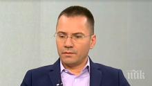 ЦИК глоби Джамбазки за нарушаване на Изборния кодекс, а Каракачанов за агитация с националното знаме