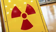 ПАНИКА: Руснаци се запасяват с йод заради страх от радиация