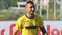 Ето с какво обезщетение Антон Карачанаков си взе сбогом с Ботев Пловдив