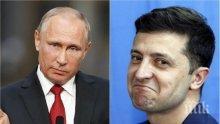 Путин и Зеленски говориха за военните жертви в Донбас