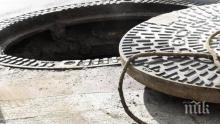 Дете на 9 годинки падна в необезопасена шахта