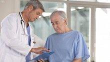 СЕНЗАЦИЯ! Американски учени: Хората с кръвна група 0 не хващат рак