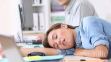 Как да преборите следобедната умора в офиса