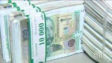 СПЕЦАКЦИЯ: В тайник зад картина откриха 400 000 евро, 150 000 лева и около 3 кг злато в дома на перач на пари