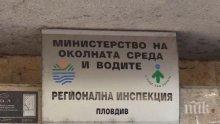 Спряха цех, опушил Пловдив с изрезки от домакински гъби