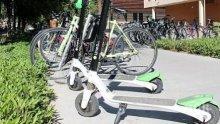 Първи паркинг в София за електрически тротинетки и велосипеди