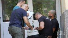Първи подробности за тръшнатите при акцията в Пловдив (СНИМКИ)