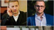 РАЗКРИТИЕ ОТ СЪДА: Хакерът Кристиян в таен чат с шефа си Иван Тодоров: Тая вечер НАП заминава!